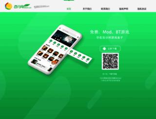 byfen.com screenshot
