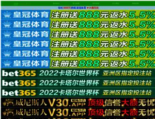 bygfx.com screenshot