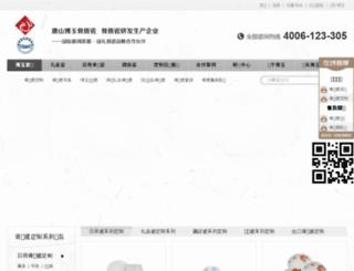 bygzc.com screenshot
