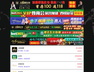 byjakewithlove.com screenshot