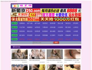 byjennie.com screenshot