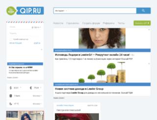 bykate.nm.ru screenshot