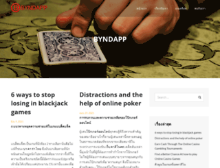 byndapp.com screenshot