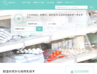 byouinmap.com screenshot
