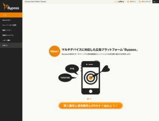 bypass.jp screenshot