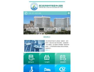 byqzxyy.com screenshot