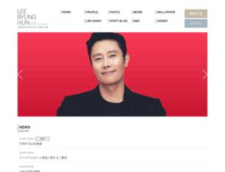 byung-hun.com screenshot