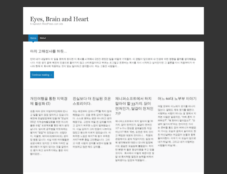 byungmoomin.wordpress.com screenshot