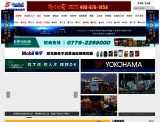 bz.sinolub.com screenshot