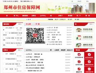 bzb.zzfdc.gov.cn screenshot