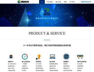 bzhi.net screenshot