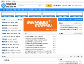 bzjxw.com screenshot