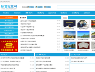 bzlunwen.com screenshot