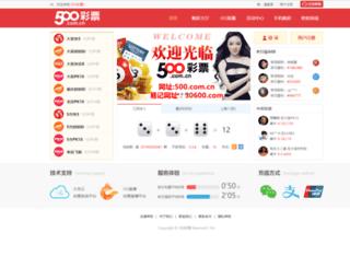 bznas.com screenshot