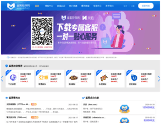 c-a-m-y.com screenshot