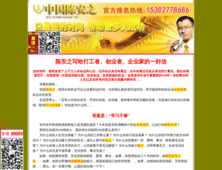 c-a-z.org screenshot