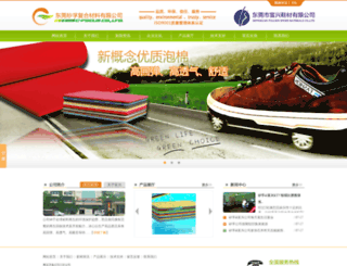 c-focusdg.com screenshot