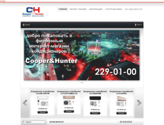 c-h.kiev.ua screenshot