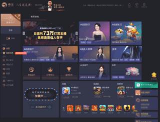 c-moon-palace.com screenshot