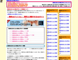 c-naganaga.com screenshot