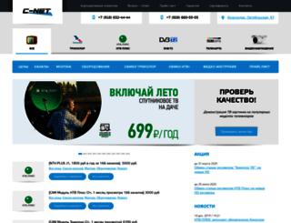 c-net23.ru screenshot