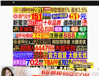 c-senka.com screenshot