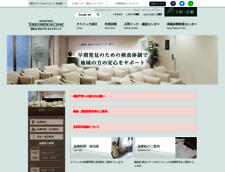 c-takinogawa.jp screenshot
