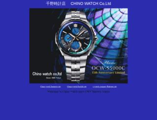 c-watch.co.jp screenshot