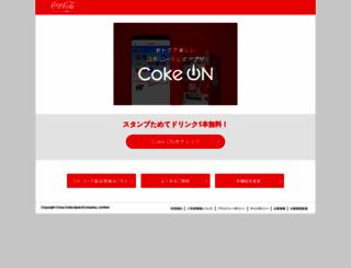 c.cocacola.co.jp screenshot