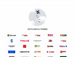 c.duomai.com screenshot