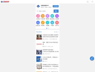 c.instrument.com.cn screenshot