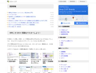 c.keicode.com screenshot
