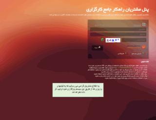 c.maskanbourse.com screenshot