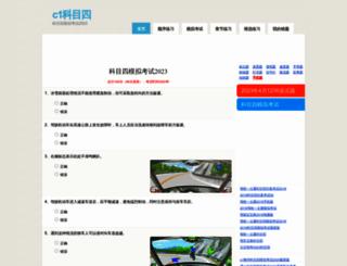 c1km4.com screenshot
