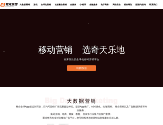 c1wan.com screenshot
