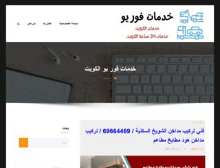 c24-4u.com screenshot
