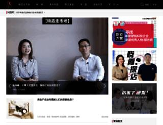 c2cc.cn screenshot