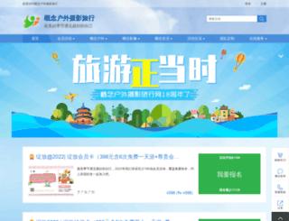 c2cu.com screenshot