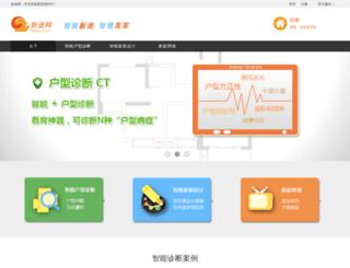 c2gou.com screenshot