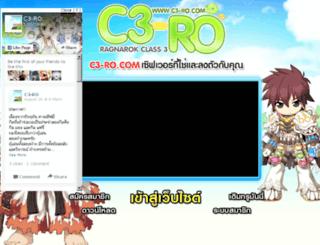 c3-ro.com screenshot