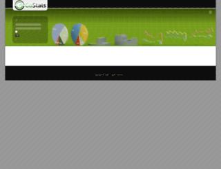 c3.gostats.vn screenshot