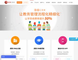 c3crm.com screenshot