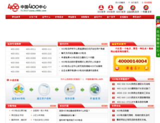 c400c.com screenshot