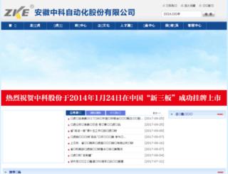 c4dportal.com screenshot