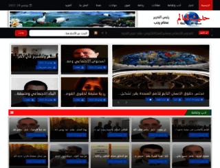 c4wr.com screenshot