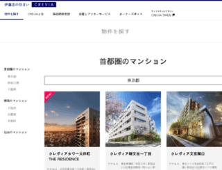 c67.jp screenshot