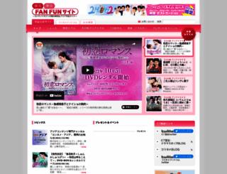 c7fan.com screenshot