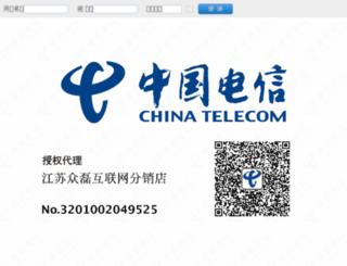 c8950d.diypda.com screenshot