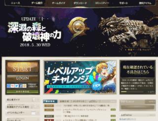 c9.pmang.jp screenshot