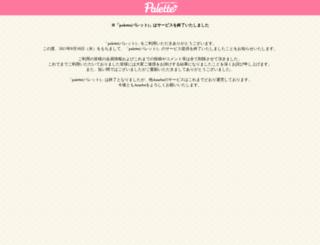 ca-palette.jp screenshot